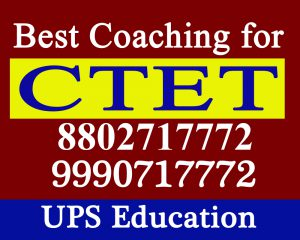 CTET coaching center- CTET coaching classes - CTET coaching Institute in New Delhi - UPS Education