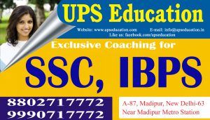 SSC, IBPS Entrance Exams Coaching In Delhi - UPS Education Coaching Center