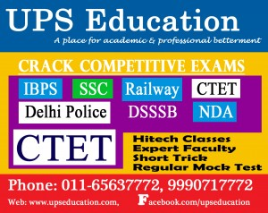 daily basis classes for competitive exams - ups education coaching center in delhi