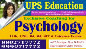 Classes for Psychology in New Delhi - UPS Education