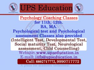 Best Psychology Coaching Center In Your Area - UPS Education Coaching Center