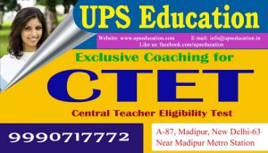 CTET Coaching Center in Punjabi Bagh