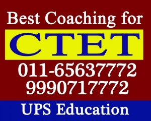 CTET Coaching Near Shivaji Park - UPS Education