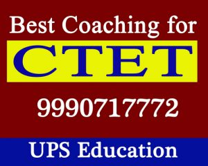 CTET Coaching for All - UPS Education Coaching Centre