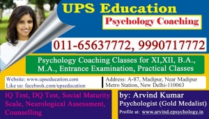 Join New Batch of Psychology Classes - UPS Education In Delhi