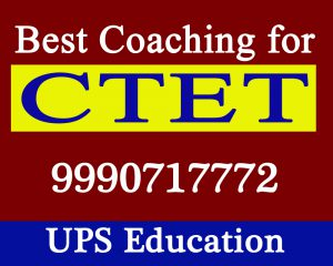 Best CTET Coaching Center in Delhi