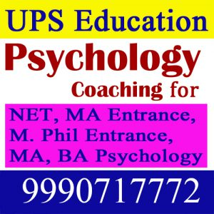 Why you need Psychology coaching for MA and M.Phil exam?