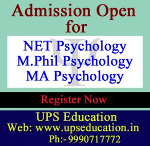 New Batch Starts for Psychology Entrance Exams