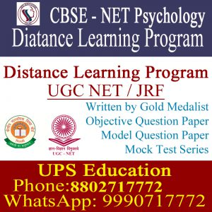 CBSE NET / JRF Psychology