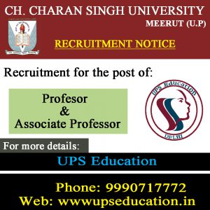 Application for the post of Professor