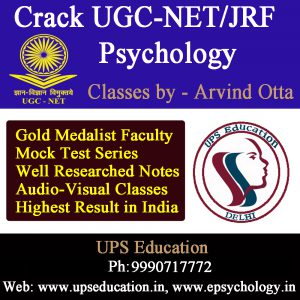 Crack NET/JRF Psychology