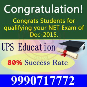 Highest Result in NET Psychology