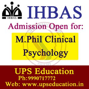 Admission Open in IHABS