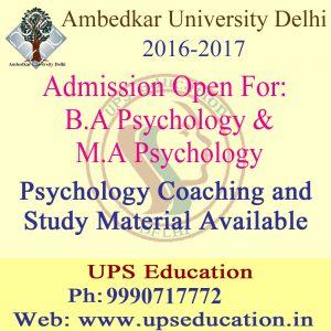 Admission open in Ambedkar University Delhi (AUD)