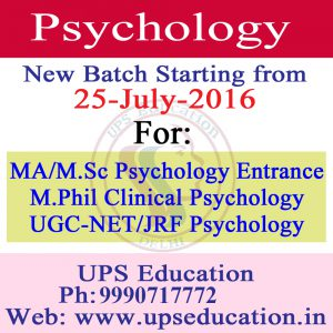 New Batch For Psychology Entrance