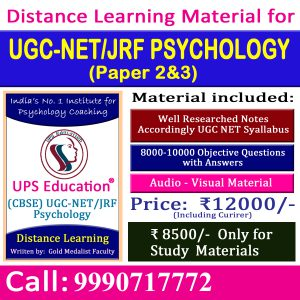 Distance Learning Course/Study Material