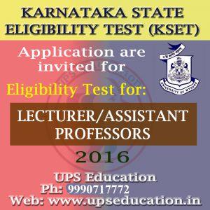 KSET Application Form