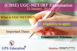 NET/JRF Examination 2017