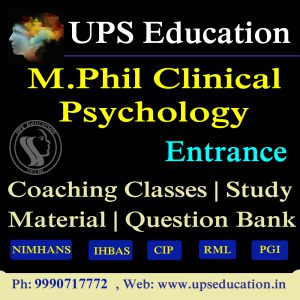 M.Phil Clinical Psychology Entrance Exam Coaching