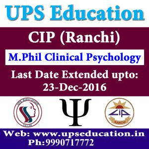 Last Date Extended for CIP