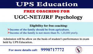 100% scholarship for NET Psychology Students