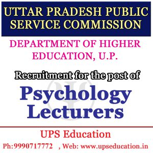 Psychology Jobs in India