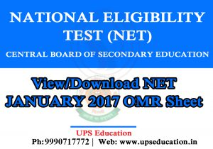 NET JRF January 2017 Answer Key