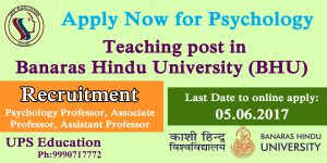 Psychology Lecturer Vacancy in BHU