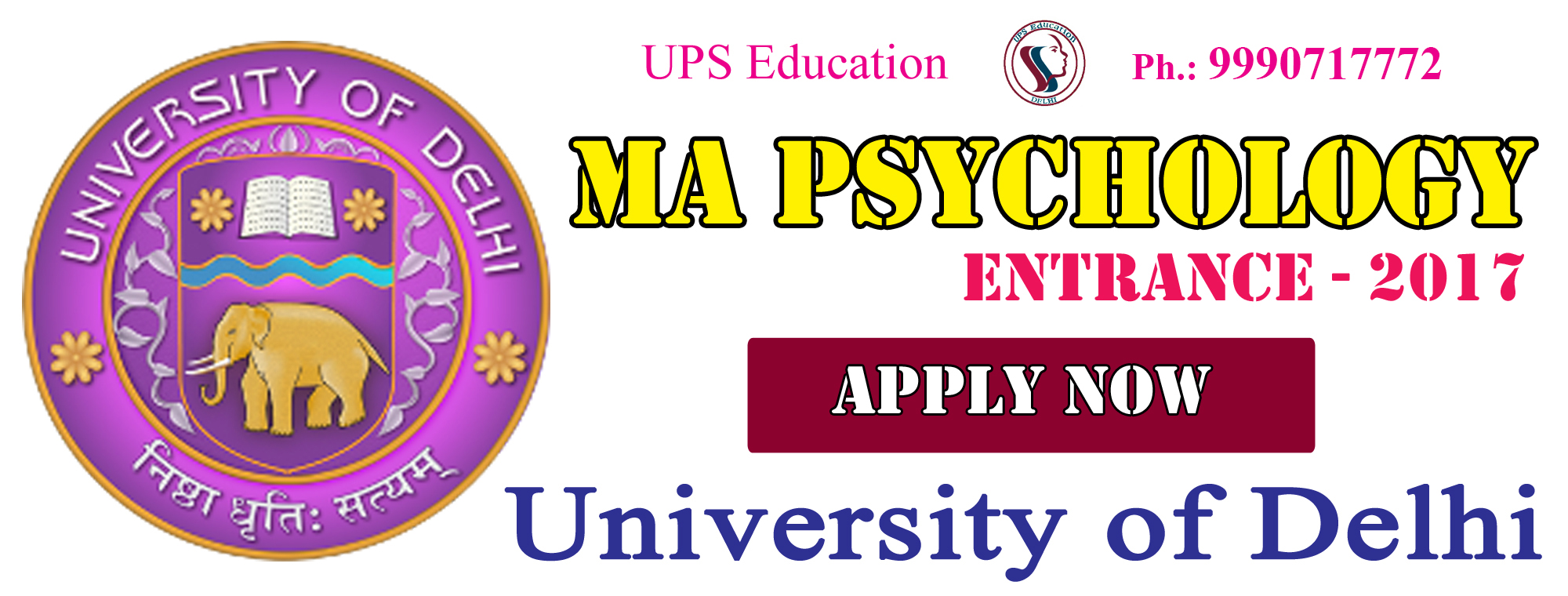 MA Psychology Entrance 2017 - Delhi University