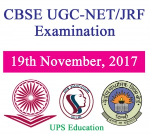 CBSE NET JRF July 2017