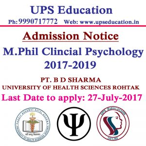 M.Phil Clinical Psychology Admission 2017