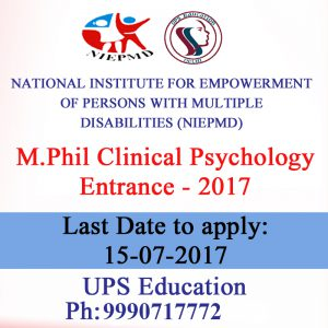 M.Phil Clinical Psychology Entrance 2017