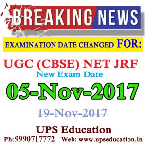 UGC NET JRF Exam Date Changed