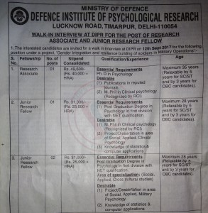 DIPR Vacancy for Psychology