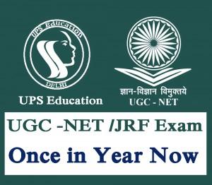 UGC-NET/JRF Examination
