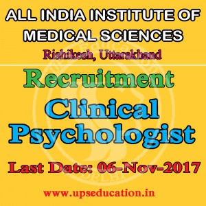 Vacancy of Clinical Psychologist in AIIMS