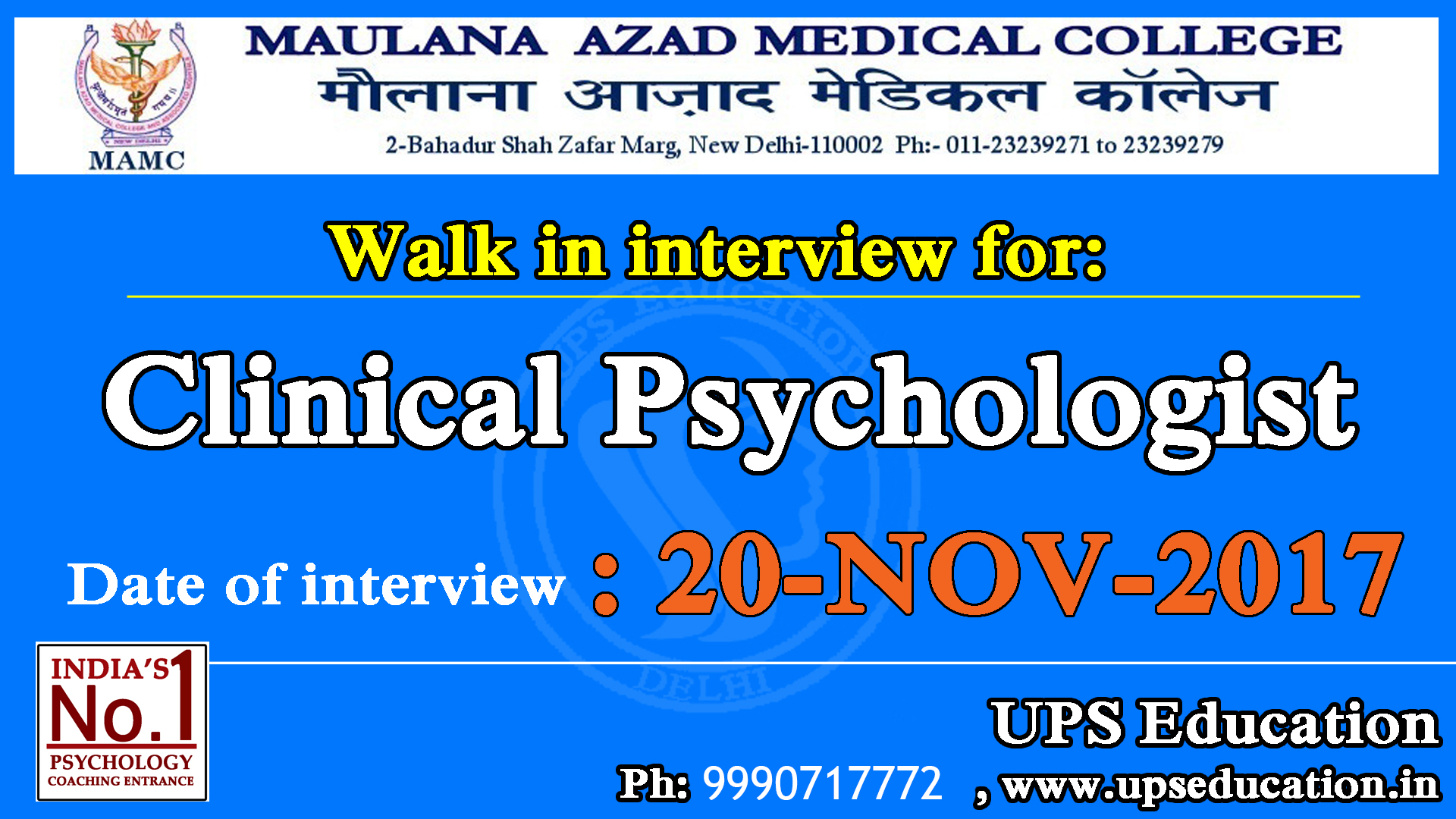 Clinical Psychologist Vacancy in India