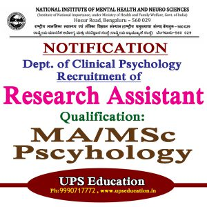 Vacancy for Research Assistant