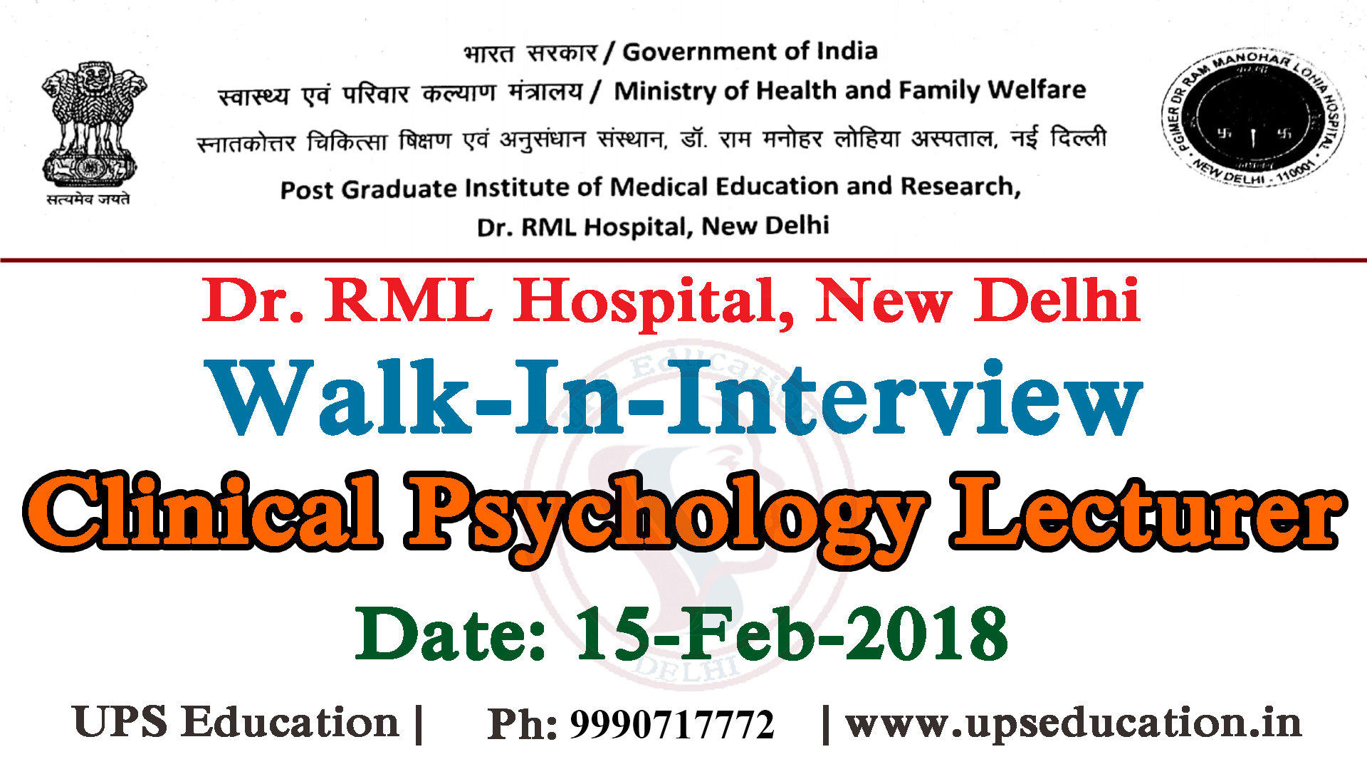 clinical psychology interview Core competencies of clinical psychology  interview tests/measurements  of psychology that apply to practice while placed at practicum setting.