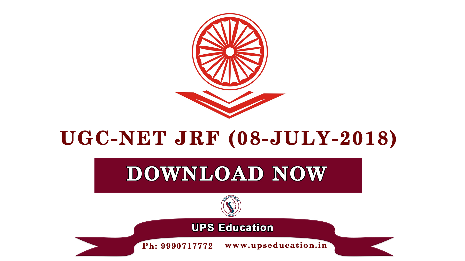 Csir ugc net physical science solved question paper 1 2012 pdf.