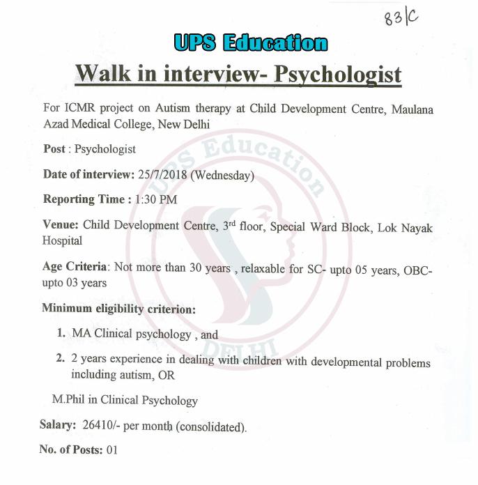 Psychology Job Ups Education