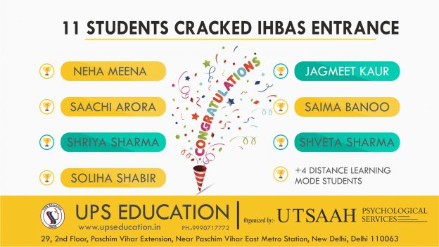 IHBAS, M.Phil Clinical Psychology selected Students