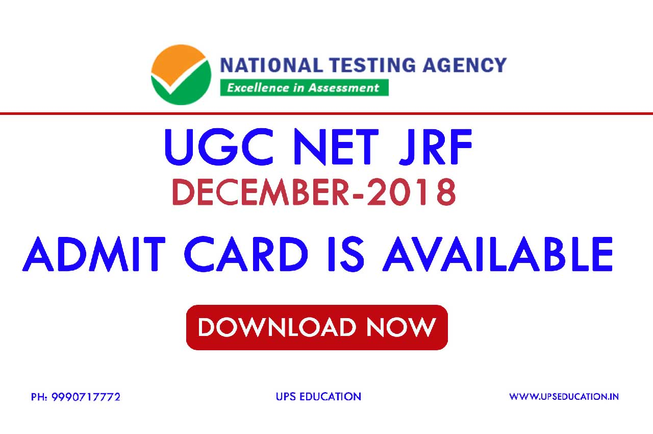 Ugc net physical education question paper 2 2012 pdf free download.